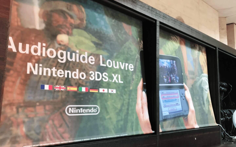 ルーブル美術館をゲーム感覚で満喫!初心者には3DSの案内ガイドがすごく便利でした