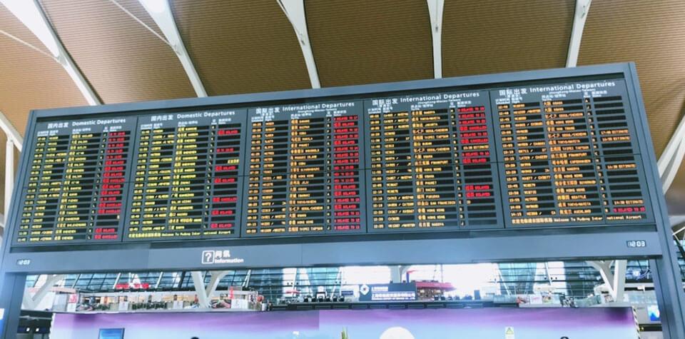 海外で突然の飛行機キャンセル....実際にこう対応しました【旅先トラブル・体験談】