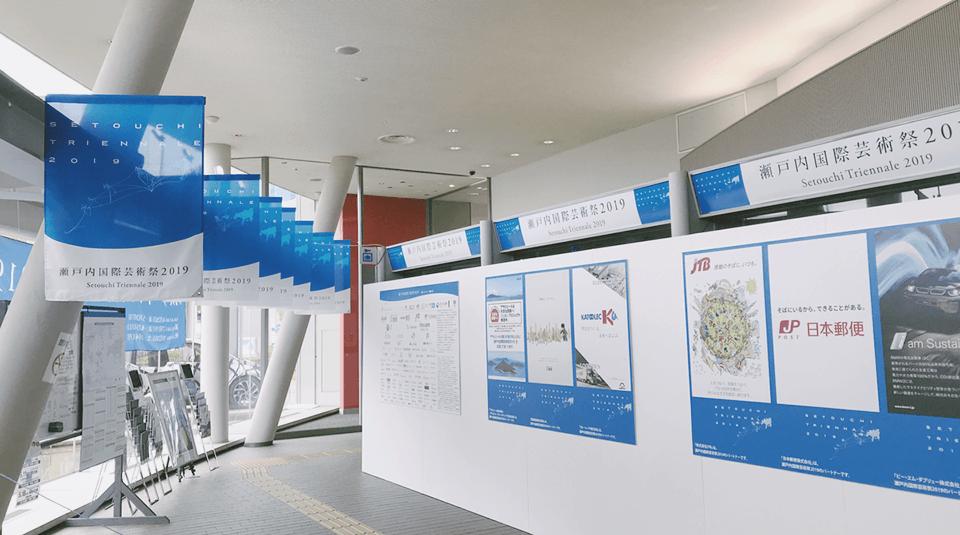 瀬戸内国際芸術祭のチケットで観れるアート作品は?有料・無料の違いをまとめてみた